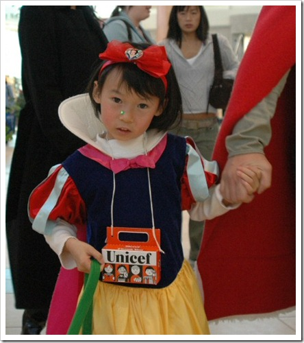 Halloween 2004 099
