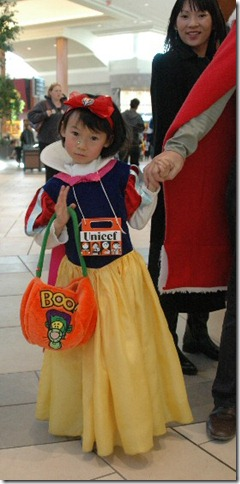 Halloween 2004 100